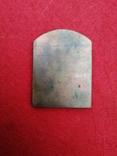 Значок Франса Иосифа, фото №3