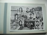 1958 Выпуск КПИ Киев Теплотехнический факультет, фото №8