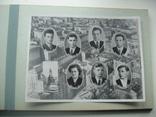 1958 Выпуск КПИ Киев Теплотехнический факультет, фото №9
