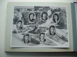 1958 Выпуск КПИ Киев Теплотехнический факультет, фото №13