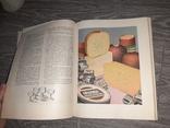 Кулинария 1964 г книга о вкусной и здоровой пище, фото №10