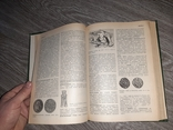 Фенглер Х. и др. Словарь нумизмата 1982г., фото №4