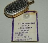 """Винтажный Медальон """"северная чернь""""Ссср, фото №8"""
