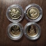 2 гривны Золото.4 шт., фото №6