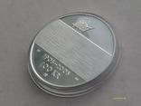 100 крон 2004 г. 100 лет Независимости Норвегия. Серебро. Футляр., фото №8