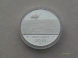 100 крон 2004 г. 100 лет Независимости Норвегия. Серебро. Футляр., фото №10