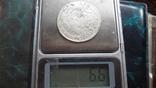 20 крейцеров 1787 Бавария Йозеф, фото №7