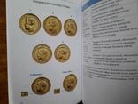 Золотые монеты Николая 2 2019 с автографом автора 1, фото №7