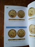 Золотые монеты Николая 2 2019 с автографом автора 1, фото №8