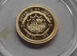 12 долларов 2008 Либерия Золото 999,9 Словения дракон (Страны европы) тираж 1000 шт, фото №4