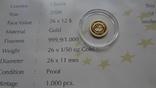 12 долларов 2008 Либерия Золото 999,9 Словения дракон (Страны европы) тираж 1000 шт, фото №5
