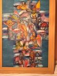 Картина из дома художника - черновцы 1996, фото №4