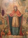 Иконка Всех Скорбящих Радостей, фото №3