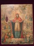 Иконка Всех Скорбящих Радостей, фото №2
