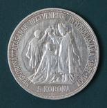 5 крон 1907 года,40 лет со дня коронации Франца Иосифа I, фото №2