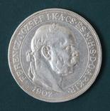 5 крон 1907 года,40 лет со дня коронации Франца Иосифа I, фото №3