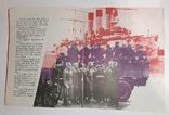 """Бонч-Бруевич """"В первые дни октября"""", на английском. 1977 год, фото №4"""