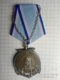 Медаль Ушакова коия, фото №2