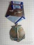 Медаль Ушакова коия, фото №3