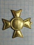Крест Базарджик желтый копия, фото №3