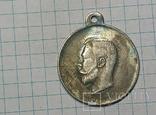Медаль за особые Воинские заслуги копия, фото №2