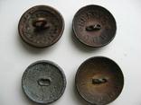 Пуговицы 4 шт. Старинные ., фото №4