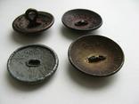 Пуговицы 4 шт. Старинные ., фото №5