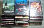 Двд диски фильмы, фото №2