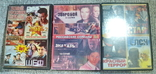 Двд диски фильмы, фото №8
