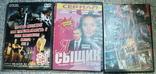 Двд диски фильмы, фото №11