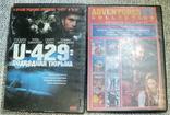 Двд диски фильмы, фото №12
