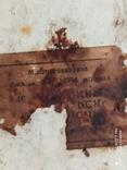 Коробка из-под конфет. Мосгорсовнархоз, Бабаевская фабрика., фото №3