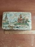 Коробка из-под конфет. Мосгорсовнархоз, Бабаевская фабрика., фото №2