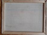 Гуцул. 80,5 Х 62 см., фото №7