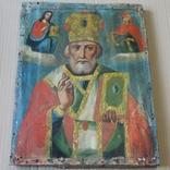 Святой Николай, фото №2