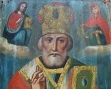 Святой Николай, фото №3