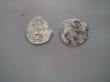 Двудинарии 1566 1567 г, фото №3