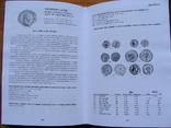 Римские императорские монеты. К. Кастан, К. Фустер. Репринт, фото №6