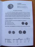 Римские императорские монеты. К. Кастан, К. Фустер. Репринт, фото №12