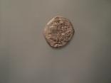 Двудинарий 1567 г, фото №5