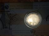 1 гривня / гривна 2016 рік - 20 років грошовій реформі в Україні в Буклеті, фото №2