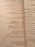Домашний кухонный календарь Рецепты Праздники, фото №7