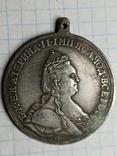 Медаль за храбрость на Водах финских копия, фото №2