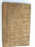 Св.пантелеймона, фото №4