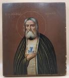 Серафим Саровський, фото №4