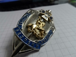 Служба безпеки України. копия, фото №2