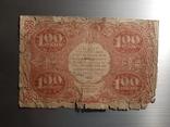 100 рублей 1922 года, фото №3
