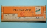 Резистор МТ-0,25/75ом, фото №2