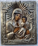 Ікона Іверська Богородиця, латунь, 17,8х14,7 см, фото №4
