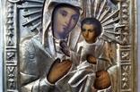 Ікона Іверська Богородиця, латунь, 17,8х14,7 см, фото №6